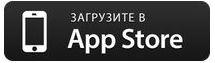 app_store-1